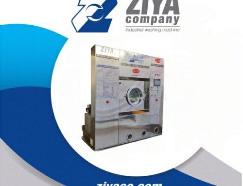 بازتاب تولید بزرگترین ماشین خشکشویی تمام اتوماتیک در غرب آسیا در تجارت نیوز
